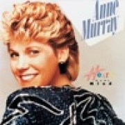 Anne Murray & Dave Loggins - Nobody Loves Me Like You Do