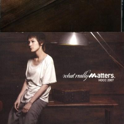 何韵诗 - What Really Matters 2007