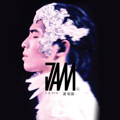 萧敬腾 - 萧敬腾同名世界巡回演唱会2012台北站