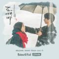 Crush Beautiful MP3