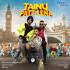 The Landers & Afsana Khan - Tainu Patt Lena - Single