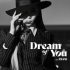 Dream of You (with R3HAB) - CHUNG HA & R3HAB