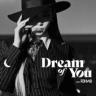 CHUNG HA & R3HAB - Dream of You (with R3HAB)