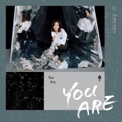 于文文 - You Are - Single