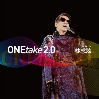 林志炫 - ONEtake 2.0
