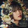 TVアニメ「魔法少女特殊戦あすか」オープニングテーマ「KODO」 - EP