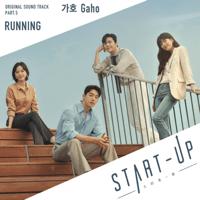 download lagu Gaho - Running