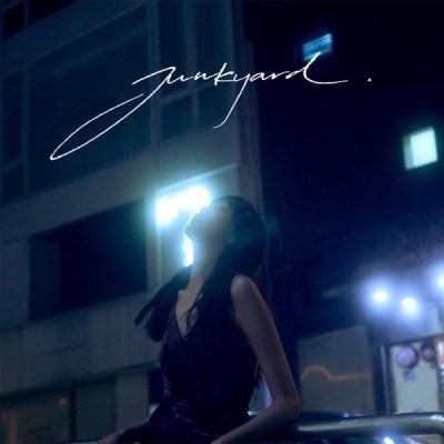 拾荒客樂隊 - Junkyard - Single
