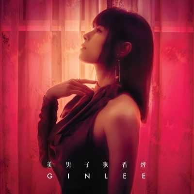 Gin Lee - 美男子與香煙 - Single