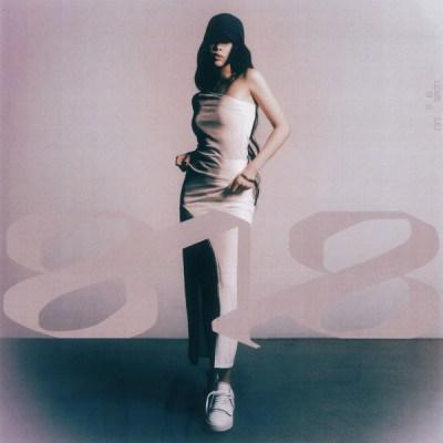 劉柏辛Lexie - 818 (浙江衛視818晚會主題曲) - Single
