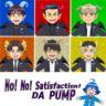 DA PUMP - No! No! Satisfaction!