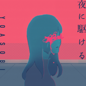 YOASOBI - 夜に駆ける