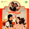 Lata Mangeshkar, Pearl Padamse & Amit Kumar - Uthe Sabke Kadam Dekho Ram Pam Pam
