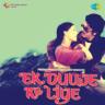 Kamal Haasan, Rati Agnihotri & Madhavi - Basu Yeh Tumhe Kya Ho Gaya (Dialogues)