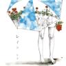 Sid - Rain