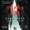 Stephen King - Dark Tower I (Unabridged)  artwork