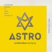 ASTRO - 숨바꼭질