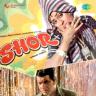 Lata Mangeshkar & Mukesh - Ek Pyar Ka Naghma Hai (Happy)