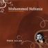 Ömer Aslan - Nur Muhammed