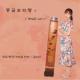 나봄 - 몽금포 타령 (가야금 Version)