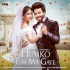 Naresh Sharma & Vishal Mishra - Humko Tum Mil Gaye - Single