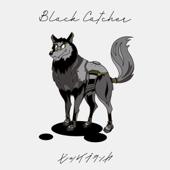 ビッケブランカ - Black Catcher