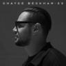 Chayce Beckham - 23