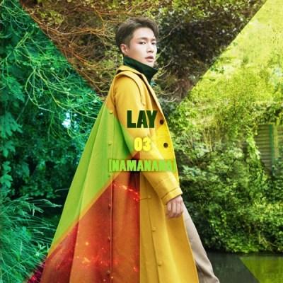 張藝興 - NAMANANA - The 3rd Album