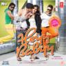 Sonu Nigam, Shaan & Shankar Mahadevan - Meri Duniya Tu Hi Re