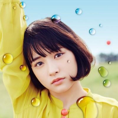 大原櫻子 - 大好き - EP