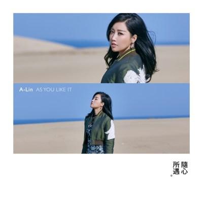 A-Lin - 随心所遇 (日本观光推广主题曲) [日本观光推广主题曲] - Single