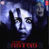P. Sameer - Death Walks At Midnight (Aatma Theme)