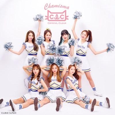 CLC - チャミスマ - EP