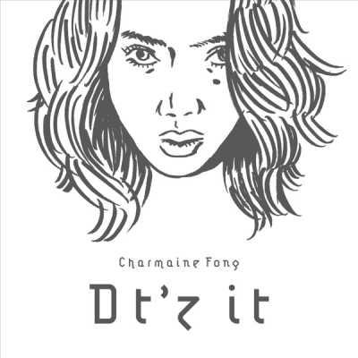 方皓玟 - Dt'z it - Single