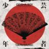 T.M.Revolution - Heart of Sword - Yoakemae