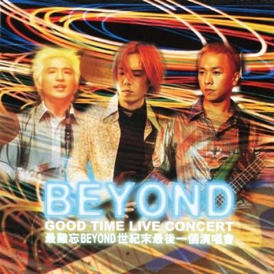 Beyond - Good Time Live Concert