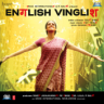 Sunidhi Chauhan, Swanand Kirkire, Neelambari Kirkire & Natalie Di Luccio - Navrai Maajhi