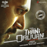 Hiphop Tamizha & Arvind Swamy - Theemai Dhaan Vellum (Awakening the Monster)