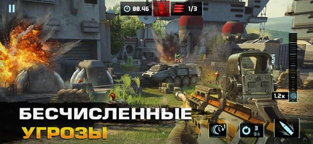 Операция «Снайпер»: онлайн FPS Screenshot