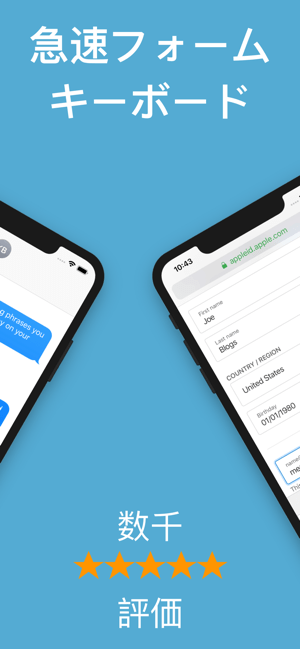 WordBoard - フレーズキーボード Screenshot