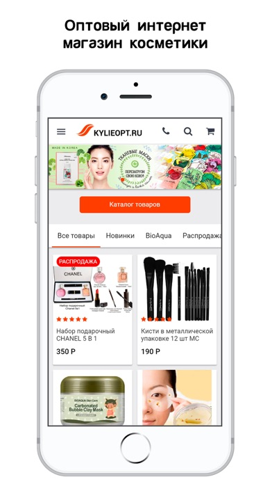 Интернет магазин KYLIEOPT