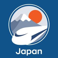 Japan Travel – route, map, JR