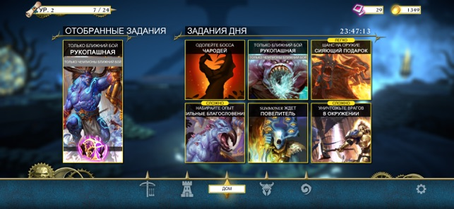 Warhammer Quest: Silver Tower Screenshot