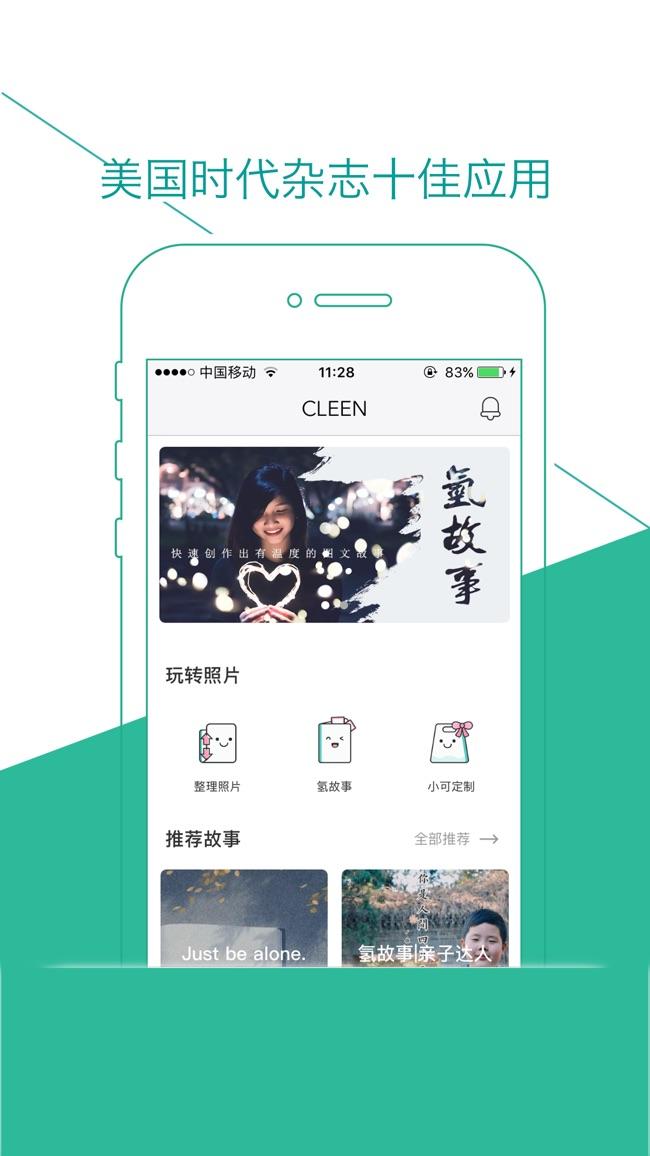 Cleen?? Screenshot
