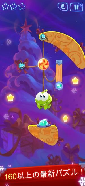 Cut the Rope: Magic GOLD Screenshot
