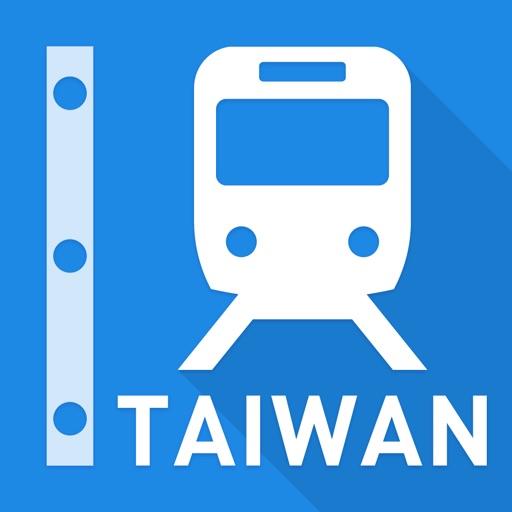 台湾路線図 - 台北・高雄・台湾全土