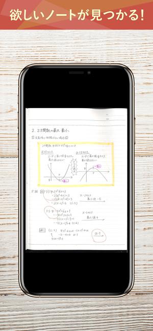 Clear(クリア)ノート共有アプリ Screenshot