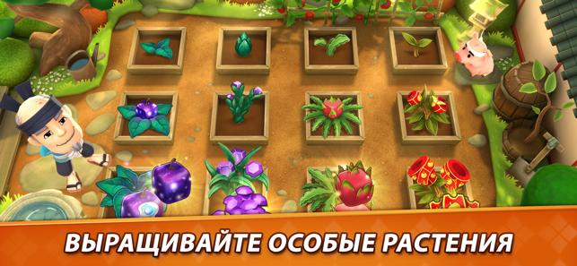 Fruit Ninja 2 Screenshot