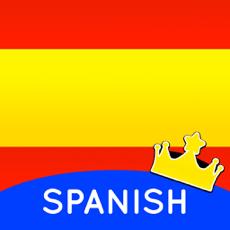 Learn Spanish Words Beginners
