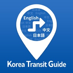 ‎Korea Transit Guide